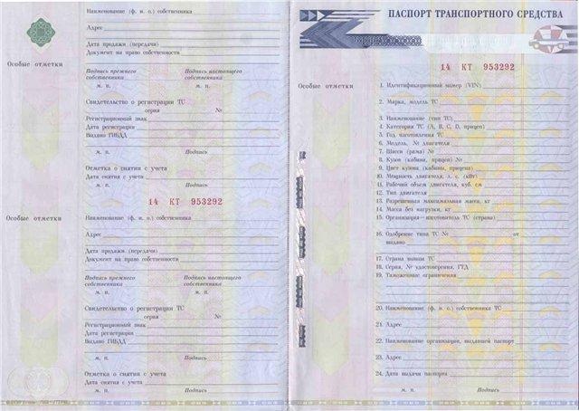 Сертификация сбктс на китайский грузовик в москве сертификация автомобильный транспорт